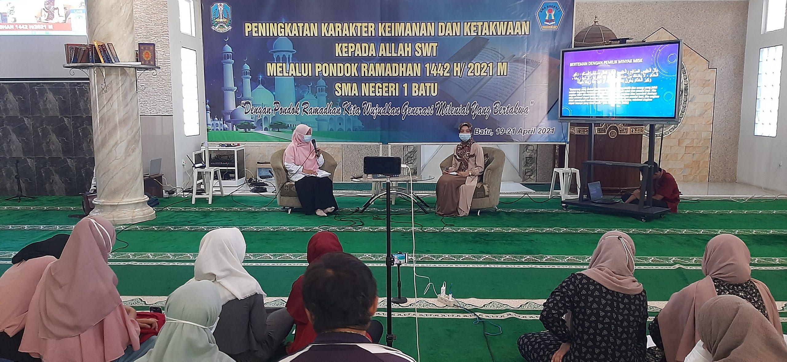 Pondok Ramadan 2021